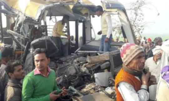Accident, School Students, Aliganj, Uttar Pradesh