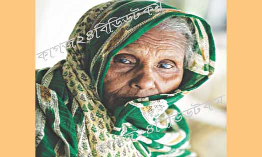 Average Age, Poverty, Pakistan, Freedom, Currency Reserve, Bangladesh.