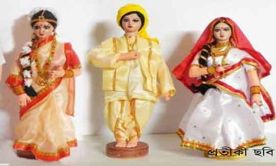Jharkhand, Marry, Women, Groom