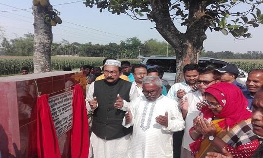 আটোয়ারীতে ২ কোটি টাকা ব্যয়ে আরো ৩টি বিদ্যালয়ের ভিত্তিপ্রস্তর স্থাপন