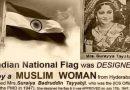 ভারতের জাতীয় পতাকার ডিজাইনার ছিলেন একজন মুসলিম নারী